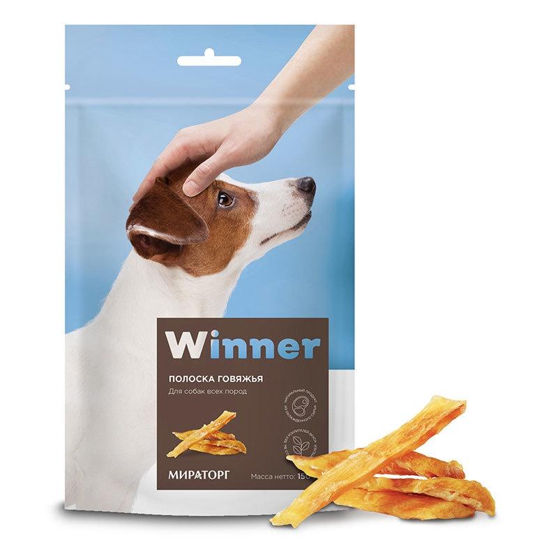 Winner лакомство для взрослых собак всех пород, полоска говяжья (150 гр)
