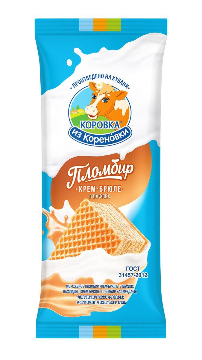 Мороженое Коровка из Кореновки Пломбир крем-брюле, 80 г мороженое росфрост крем брюле 100 г