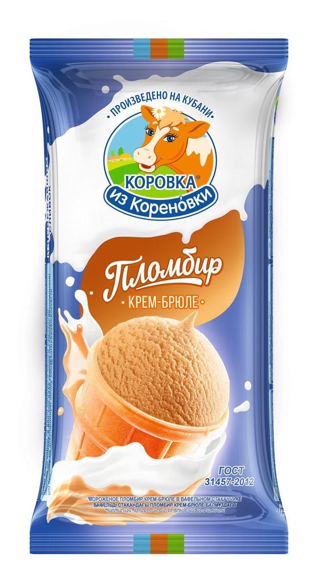 Мороженое Коровка из Кореновки Пломбир крем-брюле, в вафельном стакане, 100 г мороженое росфрост крем брюле 100 г