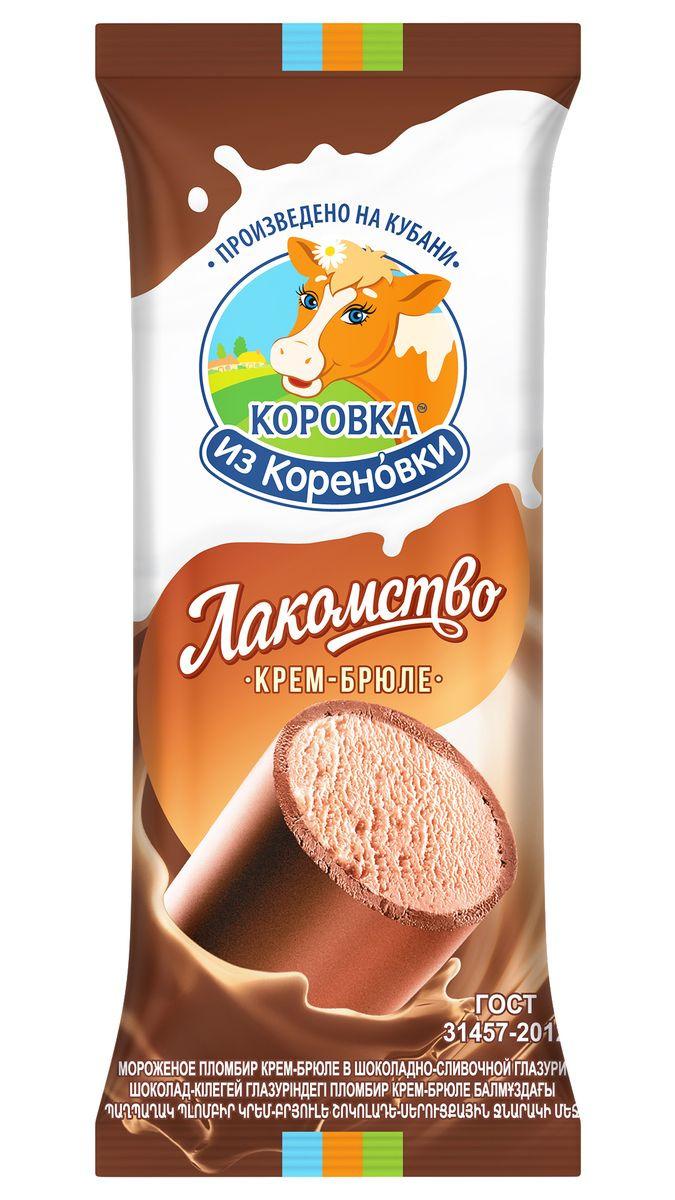 Мороженое Коровка из Кореновки Лакомство, пломбир крем-брюле в шоколадно-сливочной глазури, 90 г мороженое росфрост крем брюле 100 г