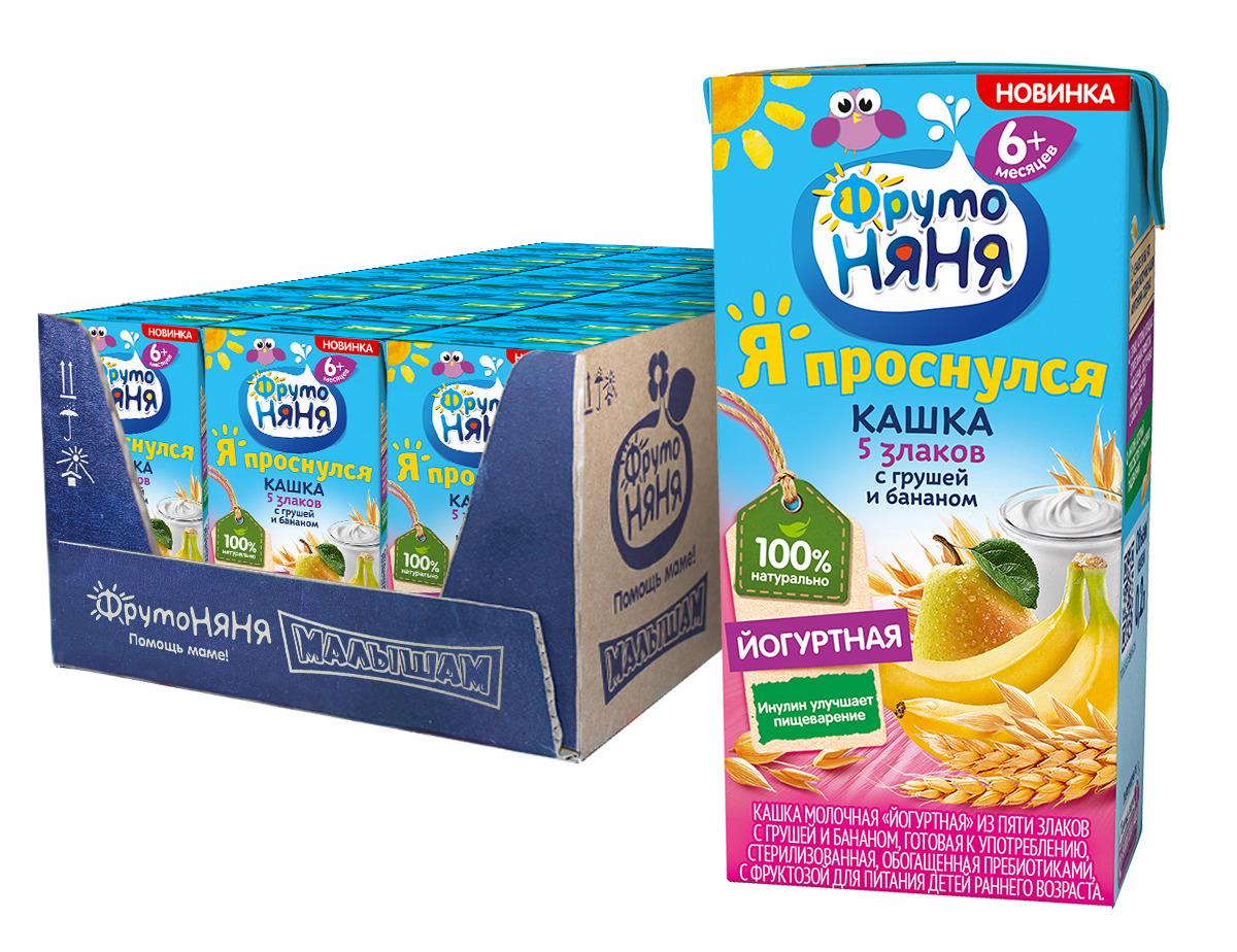 Каша для детей ФрутоНяня, 5 злаков с грушей и бананом, добавлением йогурта, готовая, 18 шт по 200 мл