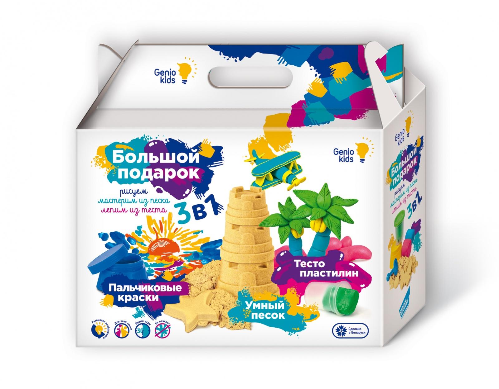 Набор для детского творчества Большой подарок