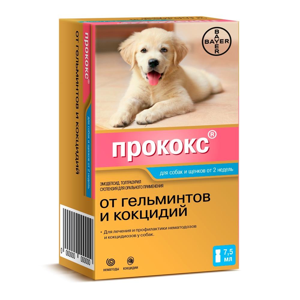 Bayer Прококс суспензия антигельминтик для собак и щенков малых пород (7,5 мл) антигельминтик для щенков и собак гельминтал до 10кг сироп 10мл