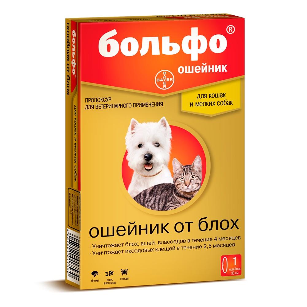 Bayer Golden Line Больфо Ошейник для собак и кошек малых пород, от клещей и блох (38 см)