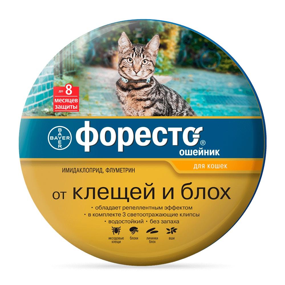 Bayer Форесто Ошейник для котят и кошек, от клещей и блох (38 см)
