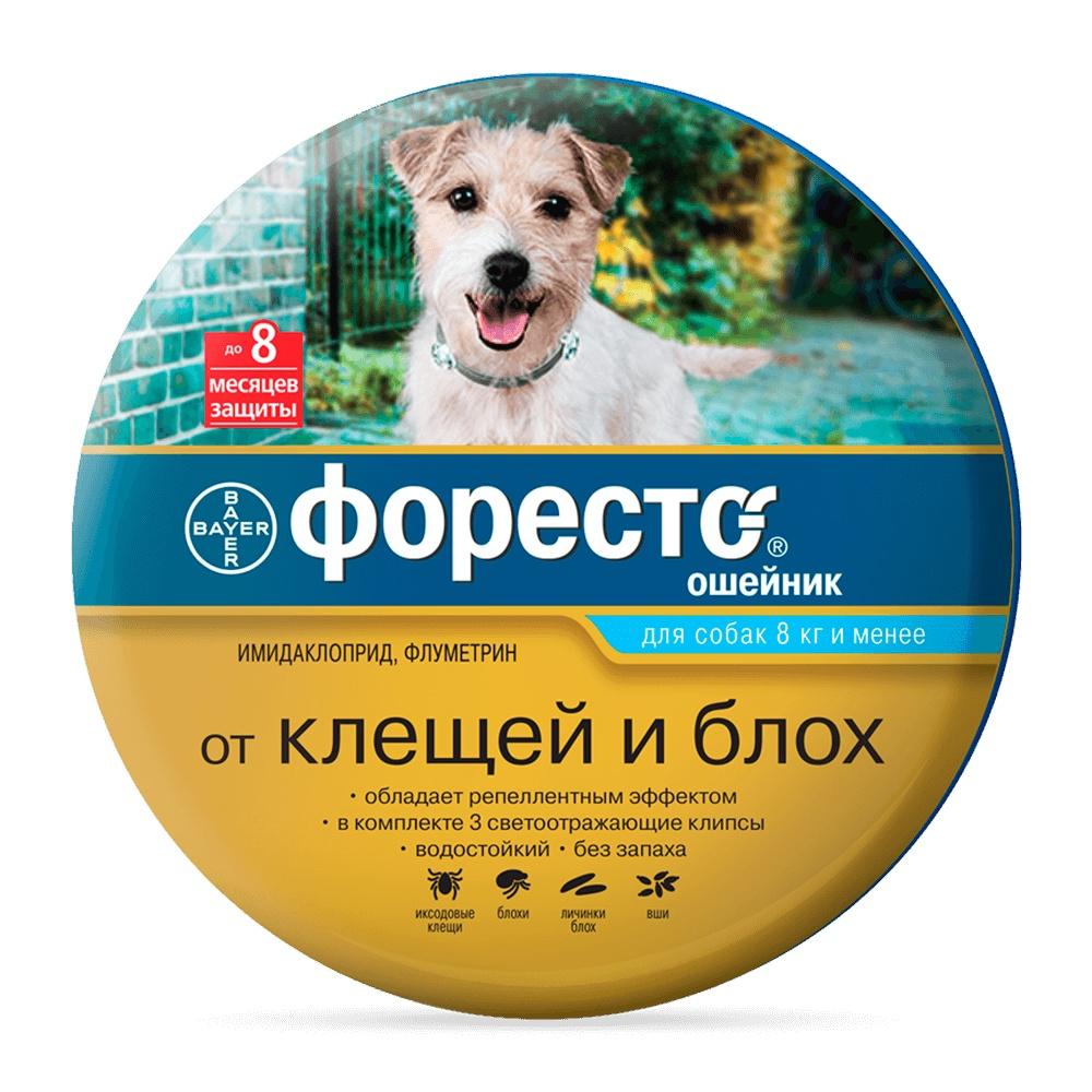 Bayer Форесто Ошейник для щенков и от клещей и блох (собак массой менее 8 кг) (38 см)