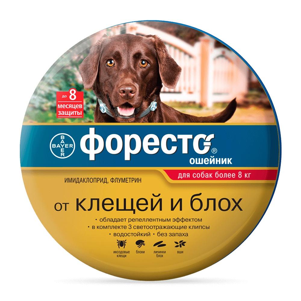 Bayer Форесто Ошейник для щенков и собак от клещей и блох (массой более 8 кг) (70 см)