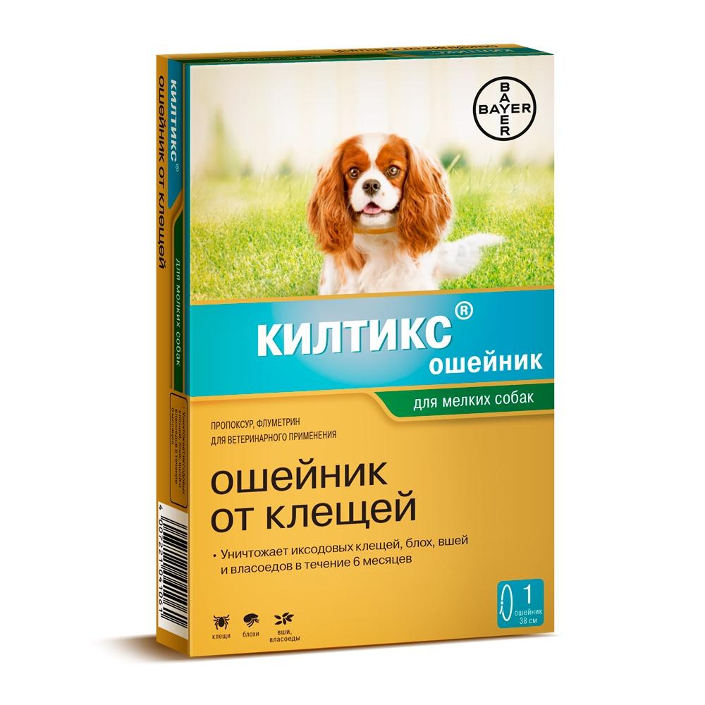 Bayer Golden Line Килтикс Ошейник для щенков и собак малых пород, от клещей и блох (38 см)
