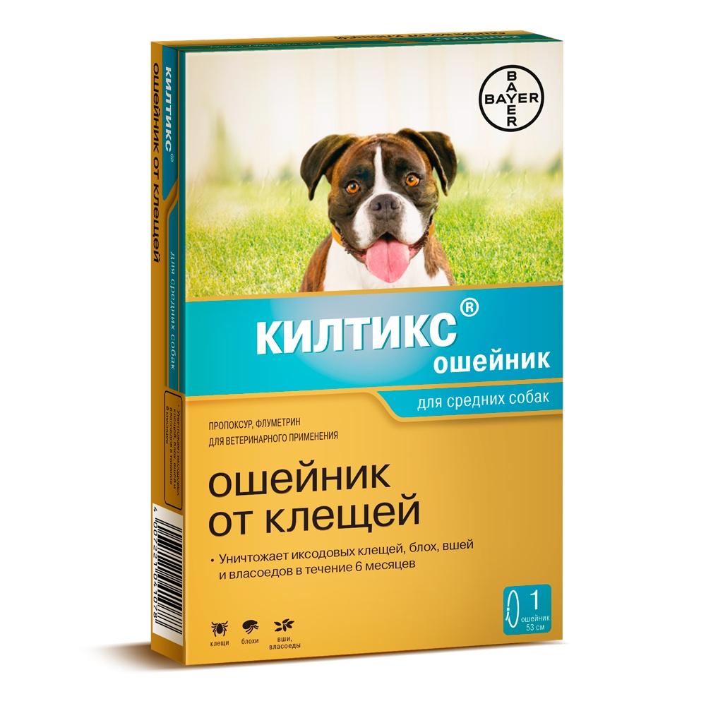 Bayer Golden Line Килтикс Ошейник для щенков и собак средних пород, от клещей и блох (53 см)