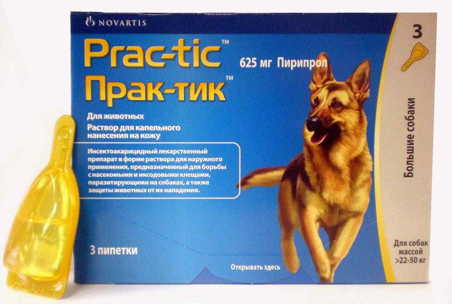 Elanco Prac-tic капли от клещей для взрослых собак крупных пород (3 пипетки) капли от клещей для собак какие лучше отзывы