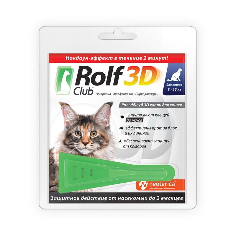 Rolf-Clubкапли для кошек от блох и клещей (1,5 мл) Rolf-Club