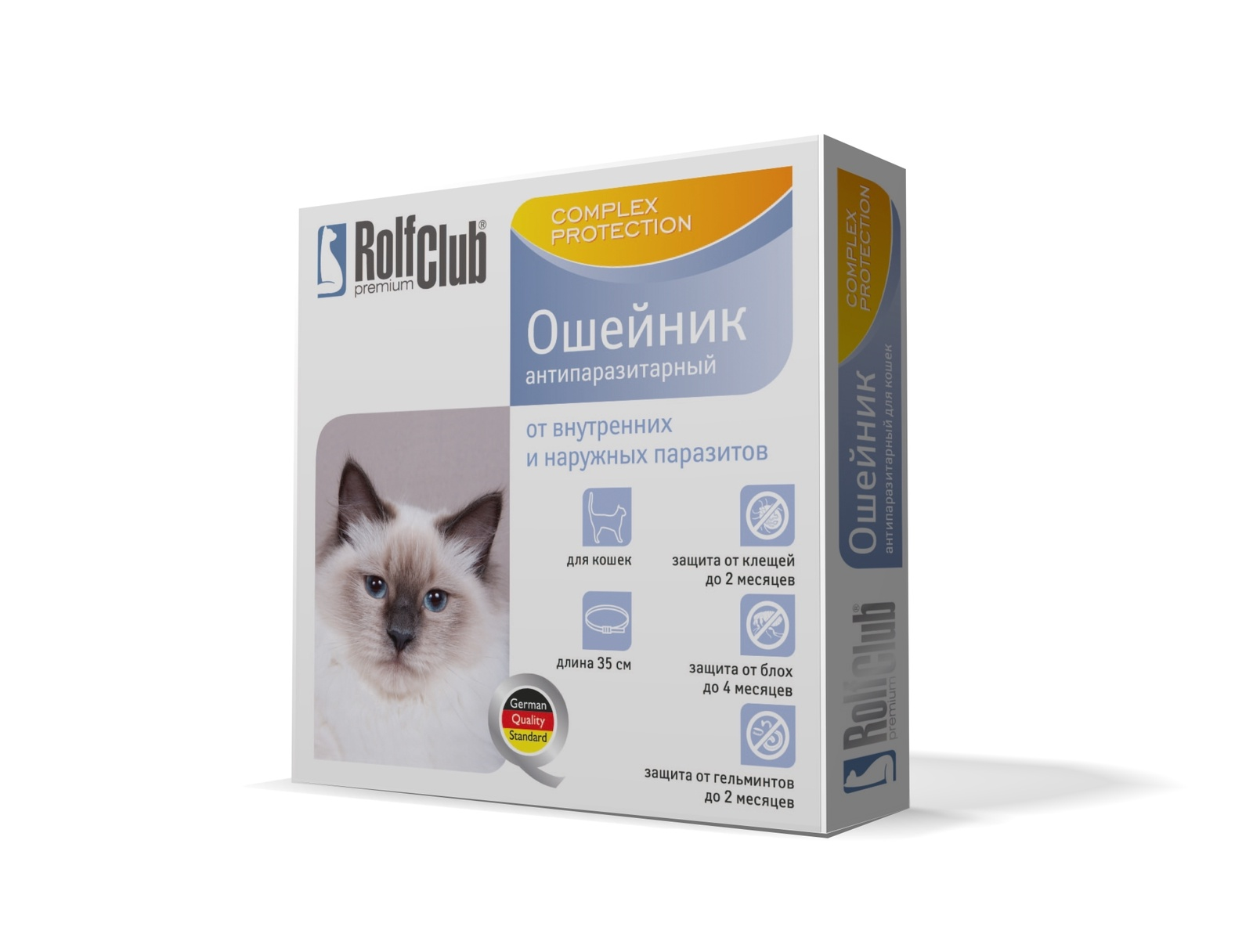 Rolf-Club ошейник для кошек всех пород от насекомых, клещей и гельминтов (40 см)