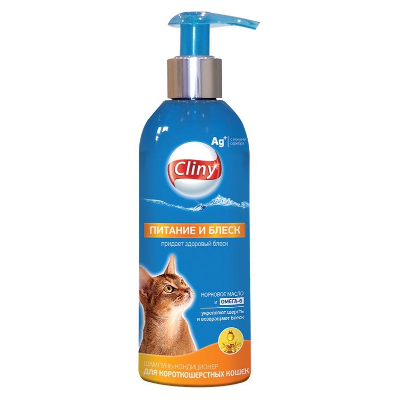 Cliny Питание и блеск Шампунь-кондиционер для короткошерстных кошек (24 гр) цена в Москве и Питере
