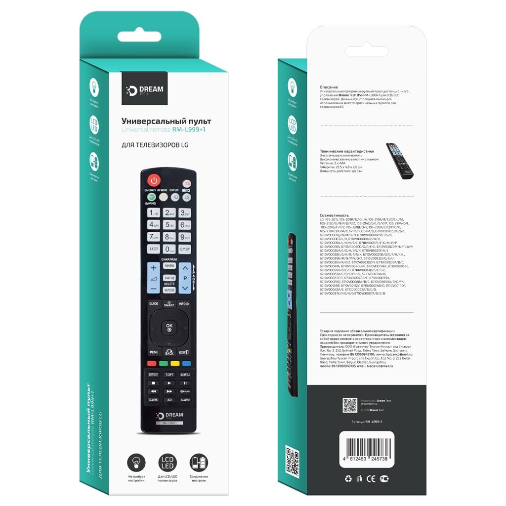 vivanco ur 2 универсальный пульт Пульт универсальный DREAM RM-L9991 для LG , черный