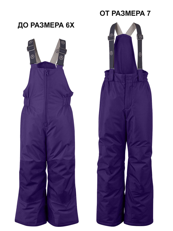 Комплект верхней одежды Premont