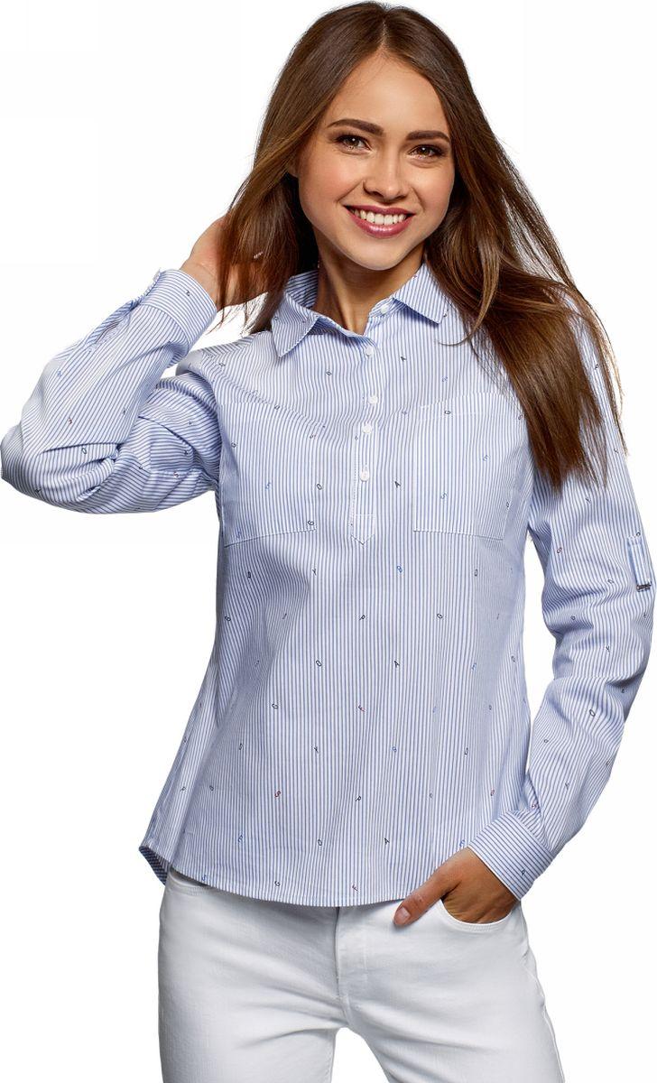 хотите получить картинки рубашек женских давно мечтала