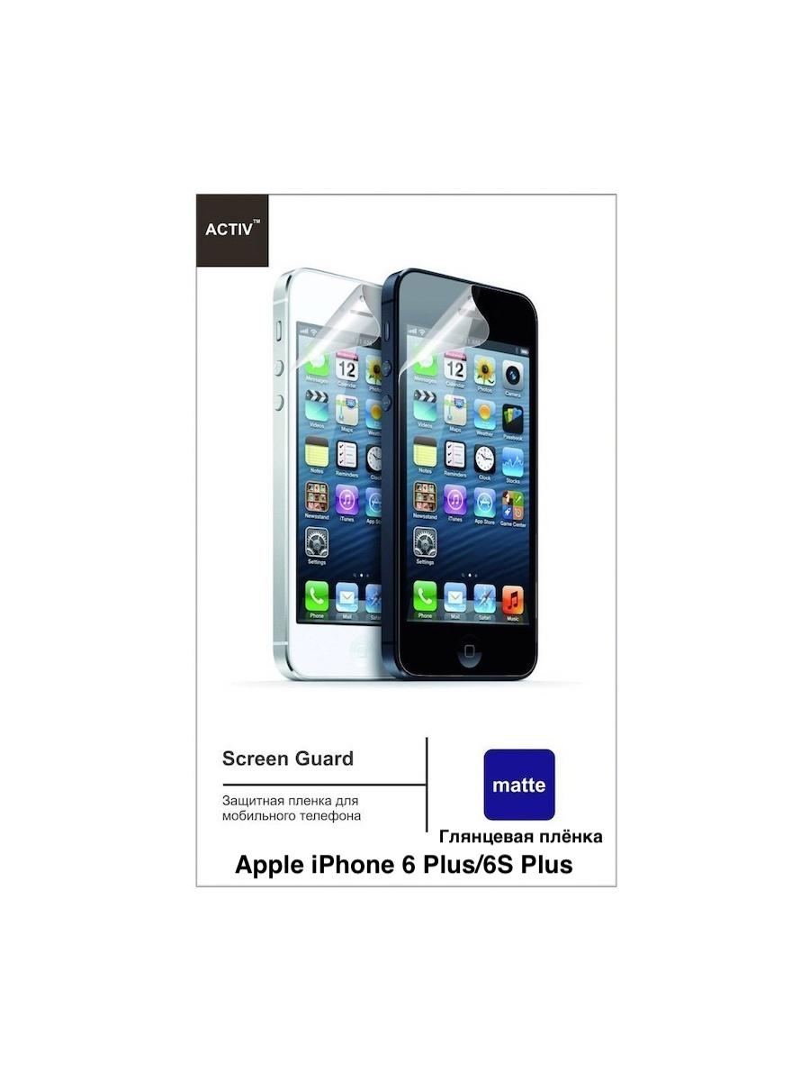 """Защитная плёнка для """"Apple iPhone 6 Plus/6S Plus"""" глянцевая, комплект"""