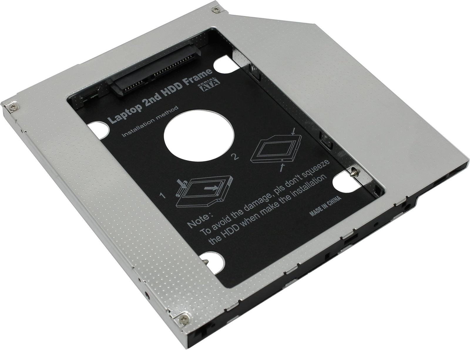 SS95, Адаптер оптибей SATA/miniSATA (SlimSATA) для подключения HDD/SSD 2,5 дюйма к ноутбуку вместо DVD, Espada переходник minisata sata