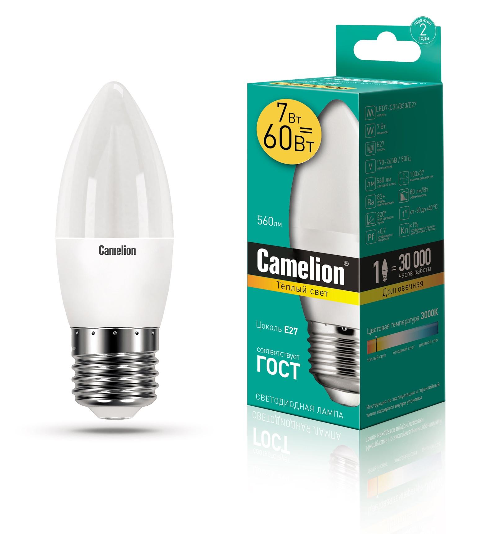 купить Лампочка Camelion LED7-C35/830/E27, Теплый свет 8 Вт, Светодиодная по цене 80 рублей