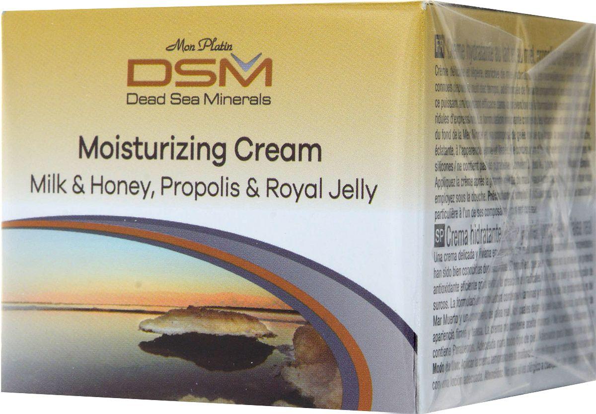 Mon Platin DSM Увлажняющий крем молоко и мёд, прополис и пчелинное молочко 50 мл mon platin dsm увлажняющий и питательный крем для волос