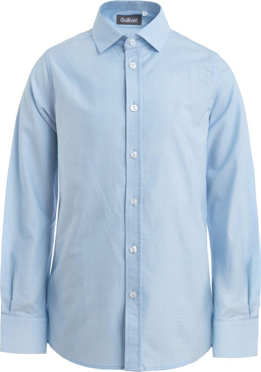 Рубашка Gulliver купить голубую рубашку мужскую недорого
