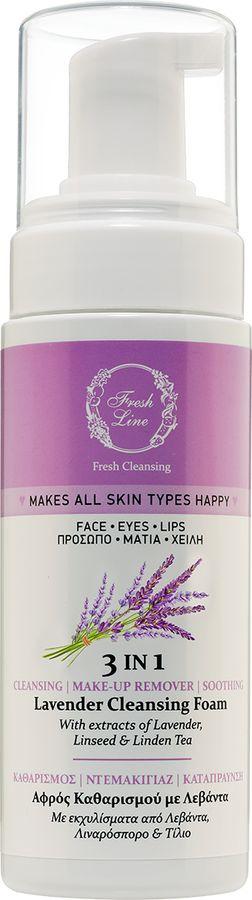 Пенка для лица 3 в 1 Fresh Line Лаванда, очищающая, для всех типов кожи, 150 мл pronight fresh line