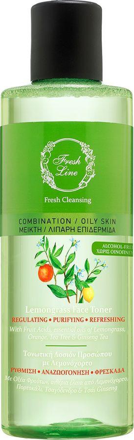 Тоник для лица Fresh Line Лемонграсс, для комбинированной и жирной кожи, 220 мл fresh line гера тоник