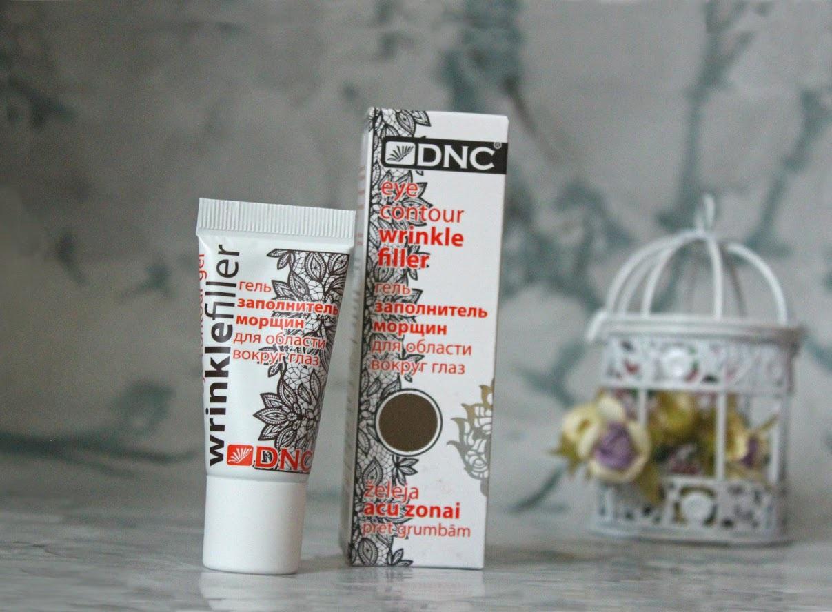 Набор:  DNC Заполнитель морщин вокруг глаз, гель 15 мл + Подарок Лед для лица 10 мл DNC