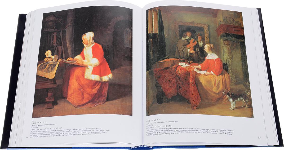 Лондонская Национальная галерея (подарочное издание). Аугусто Джентили, Уильям Бархем, Линда Уайтли