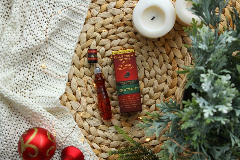 Набор:  Gemene Гиалуроновая кислота для области вокруг глаз 12 мл+Подарок Шоколад для лица 7. 5 мл Gemene