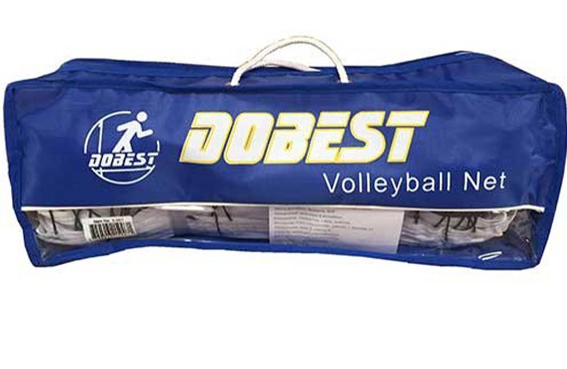 Сетка волейбольная с тросом 5-007, р-р 950х100см сетка волейбольная нить сеткаопт с тросом 3 5мм