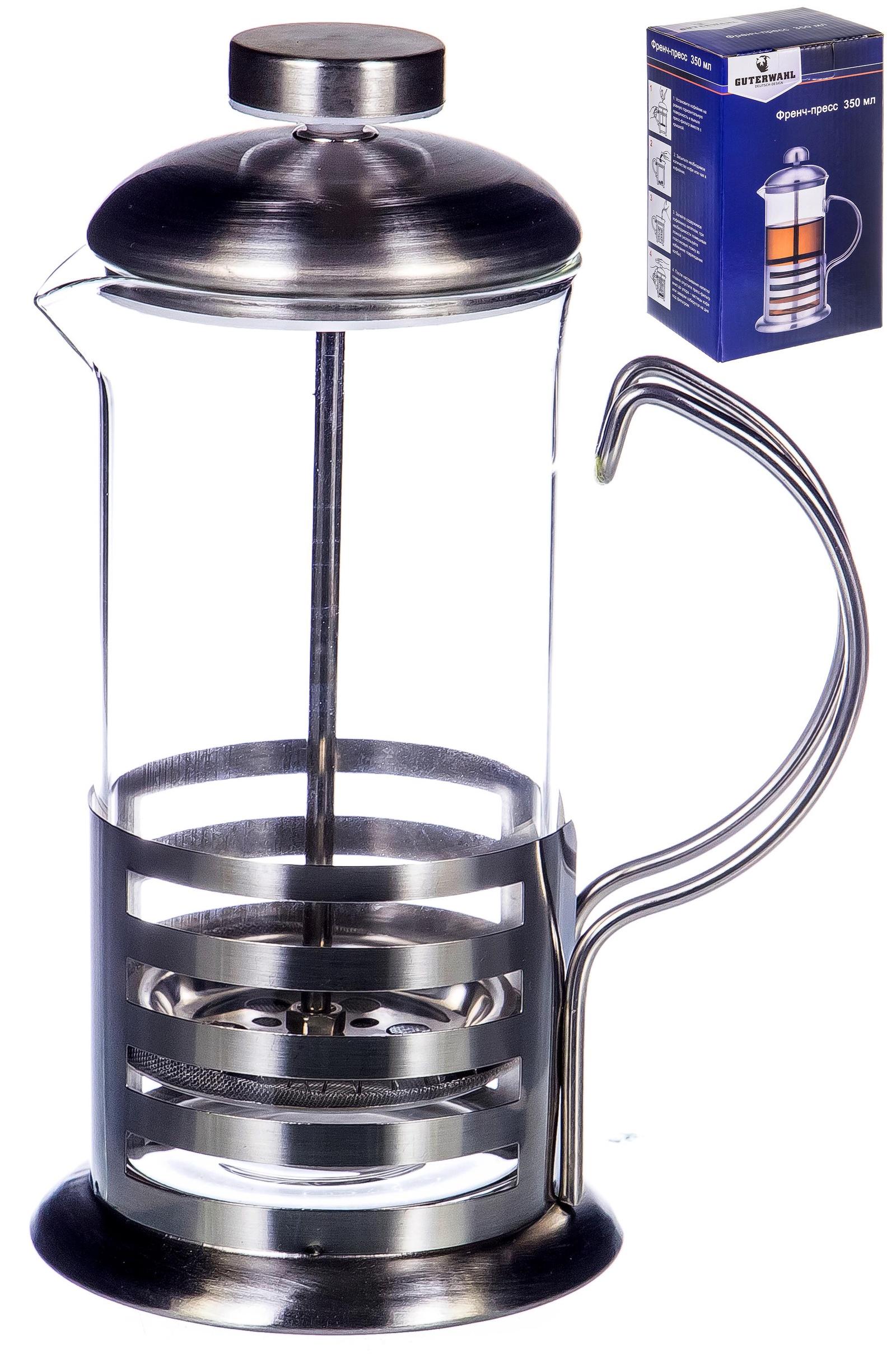 Френч-пресс 350мл, жаропрочное стекло, корпус из нержавеющей стали, подарочная упаковка, ТМ Guterwahl, 116-11001 френч пресс attribute flavor 350мл