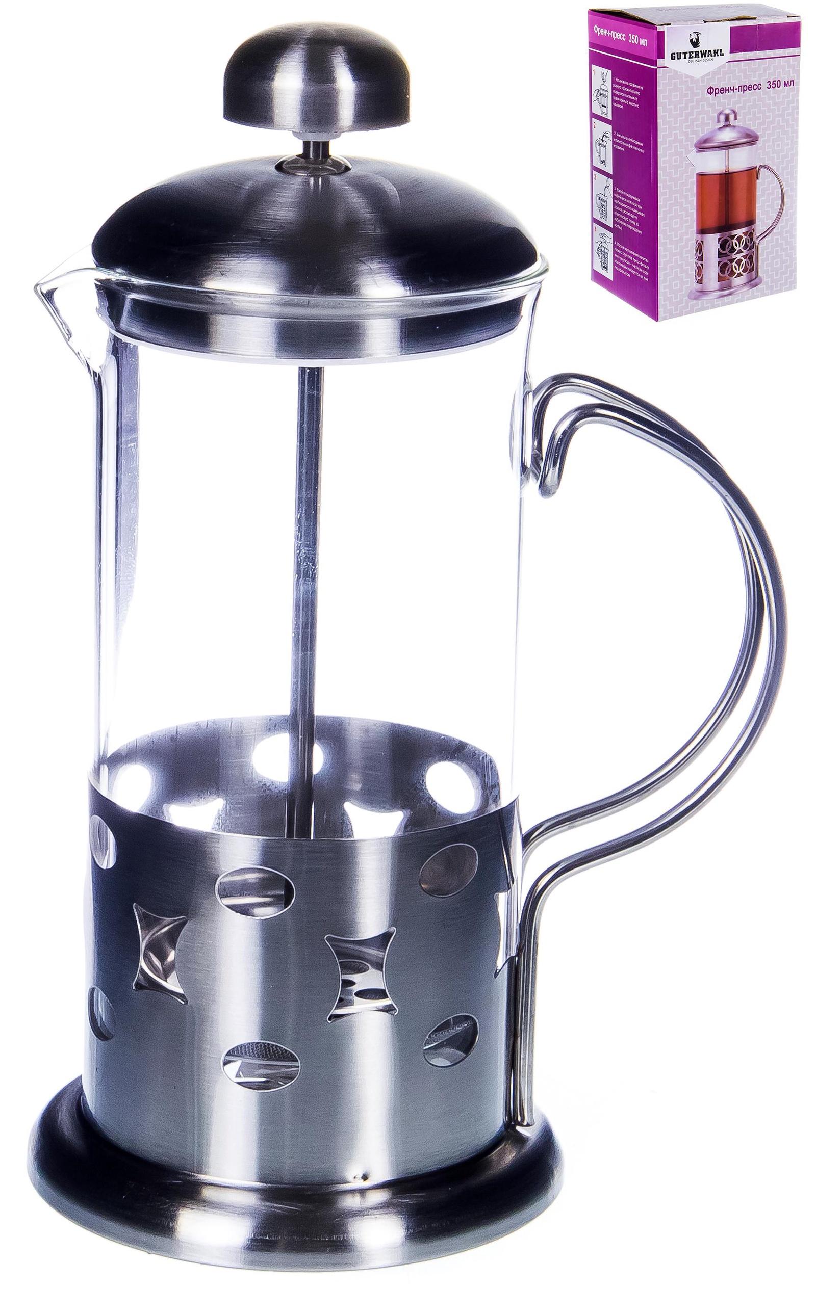Френч-пресс 350мл, жаропрочное стекло, корпус из нержавеющей стали, цветная упаковка, ТМ Guterwahl, 116-24013 френч пресс attribute flavor 350мл