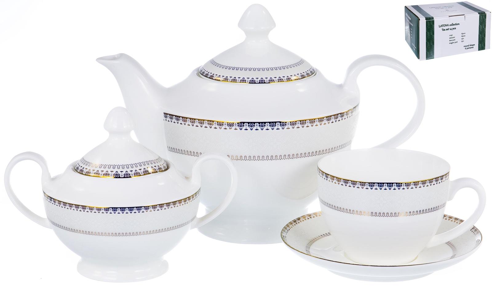 Набор чайный ЛАТОНА, серия Восточная сказка, 6 чашек 300мл, 6 блюдец , чайник 1200мл с крышкой , сахарница 470 мл с крышкой, NEW BONE CHINA, декор - цветочный орнамент, цветная упаковка, ТМ Balsford, артикул 104-03027