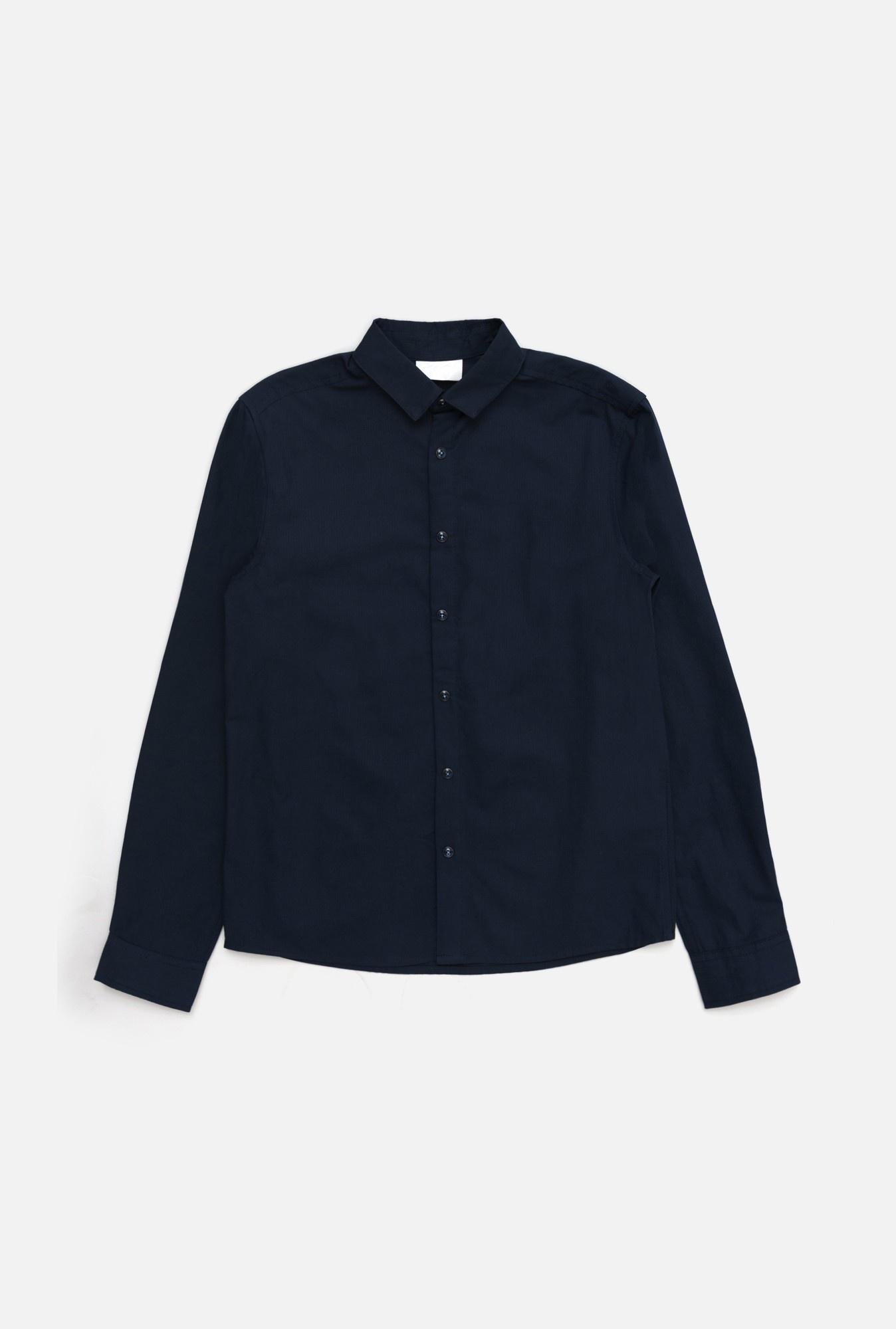 Рубашка Concept Club недорго, оригинальная цена