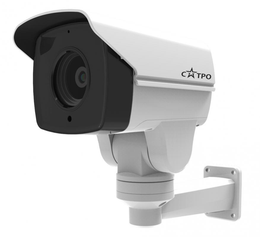 Поворотная IP - PTZ видеокамера САТРО-VC-NCO20Z10 IP цена