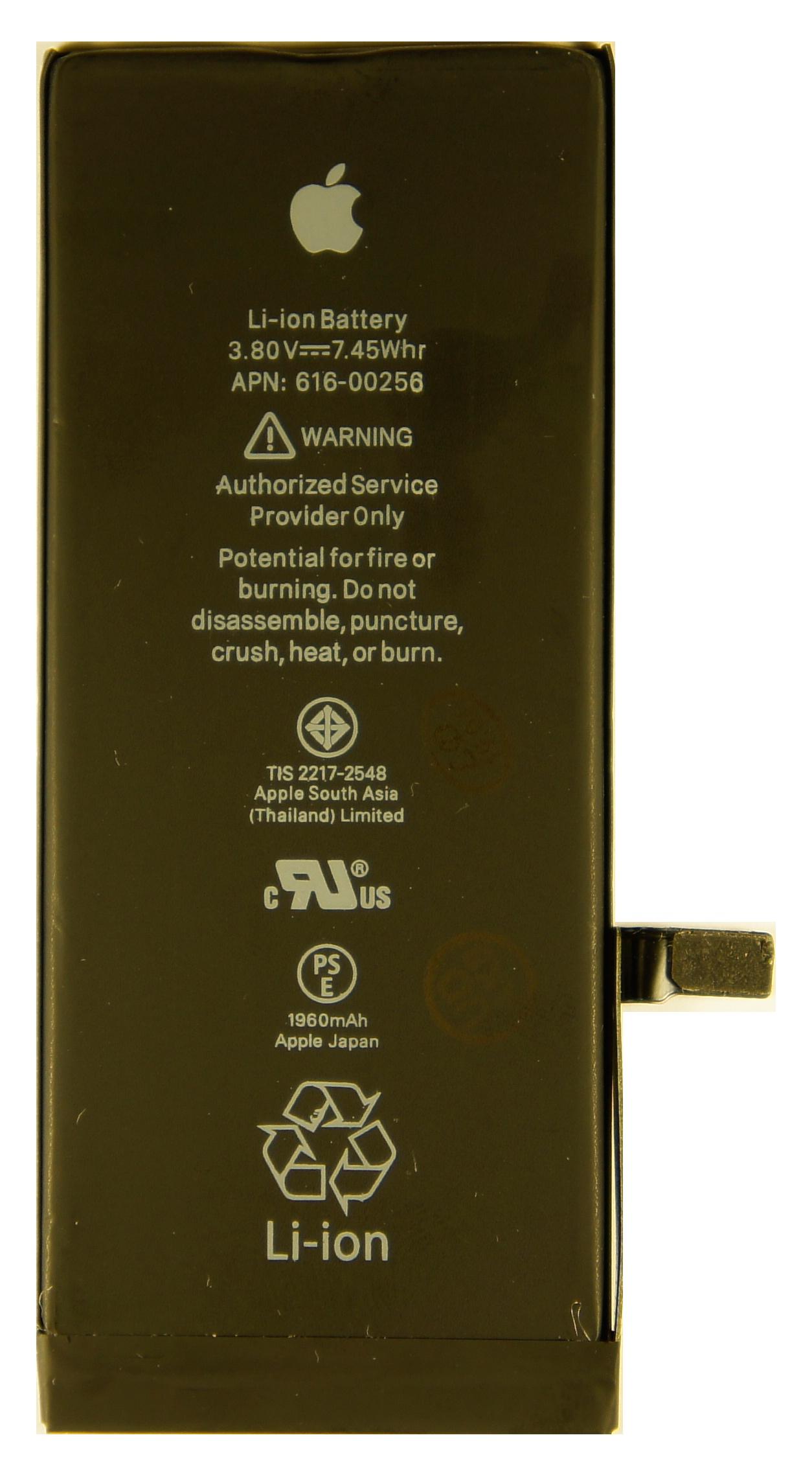 Аккумулятор для телефона Apple iPhone 7 (616-00256) 1960mAh аккумулятор для телефона craftmann для apple iphone 6 с повышенной ёмкостью до 2170 mah 616 0807