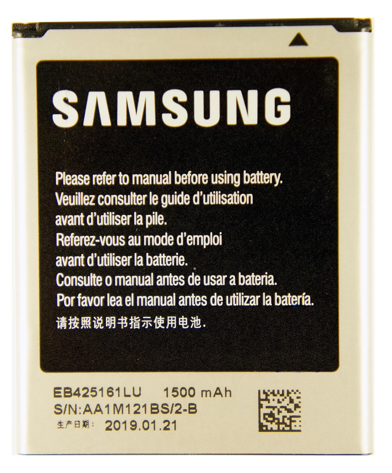 Аккумулятор для Samsung EB-F1M7FLU, EB425161LA, EB425161LU стоимость