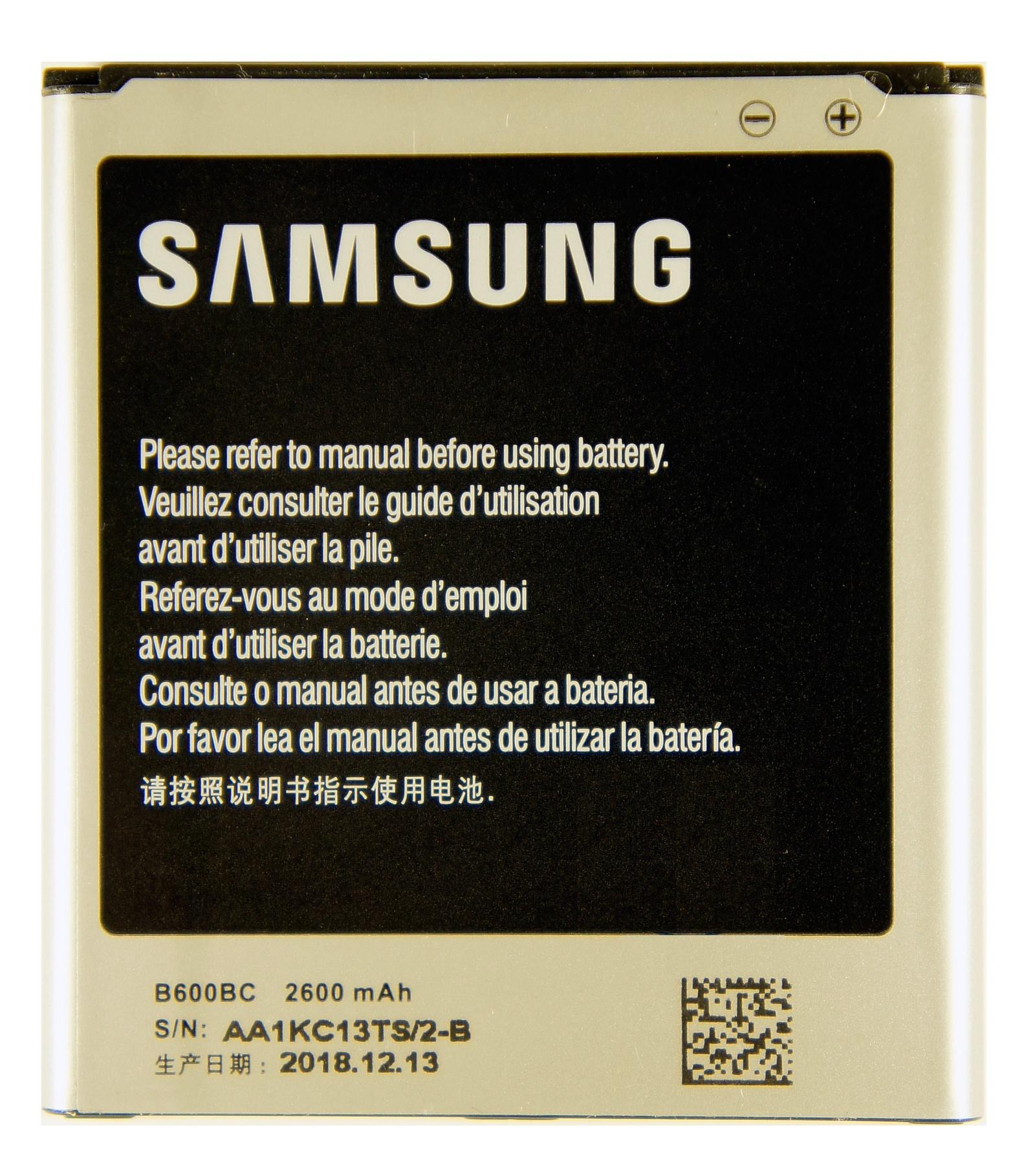 Аккумулятор для Samsung B600BC, B600BE, EB-B600BC, EB485760LU цена и фото