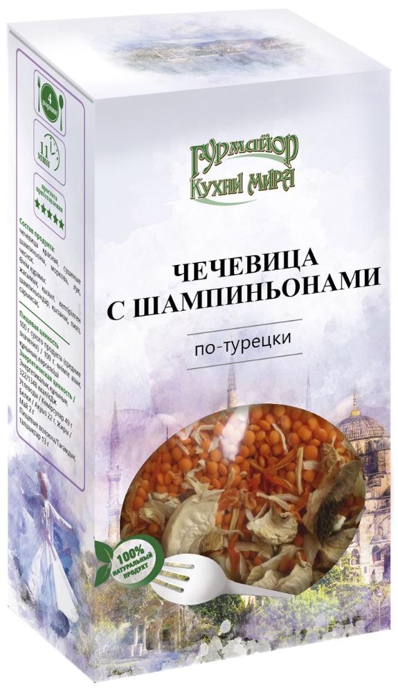 КУХНИ МИРА Чечевица с Шампиньонами по-турецки