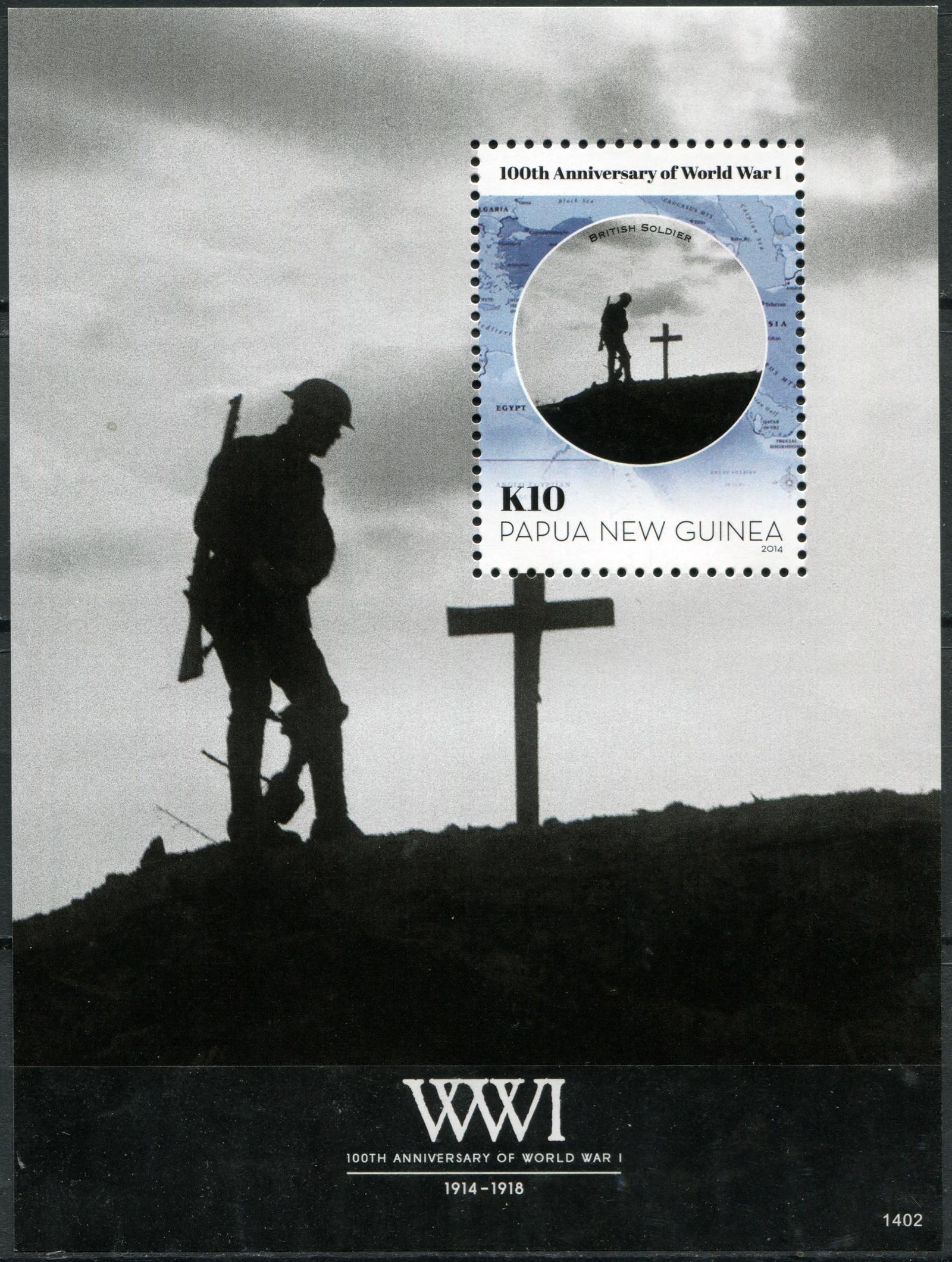 Папуа Новая Гвинея. 2014. 100-летие начала Первой мировой войны (Блок. MNH OG)