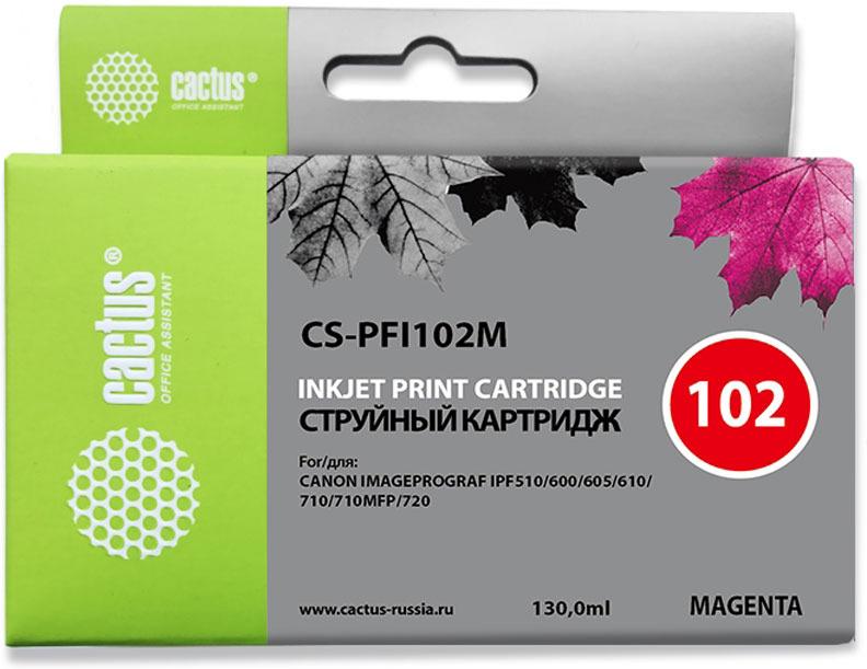 Картридж Cactus CS-PFI102M, пурпурный, для струйного принтера картридж cactus cs bci24bk для canon s200 s200x s300 s330 s330 photo i250 i320 i350 i450 i455 i470d i475d mp110 mp130 mp360 mp370 mp3