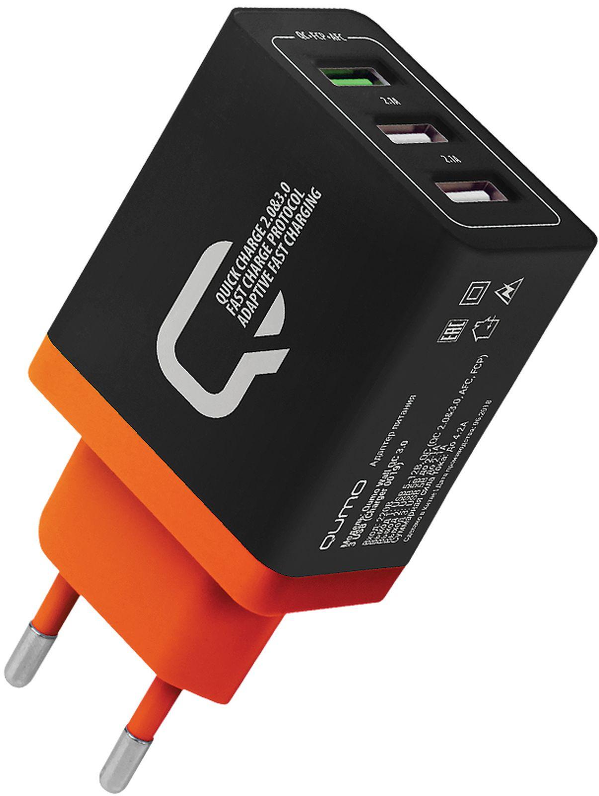 Фото - Зарядное устройство QUMO Charger 0019, 30 Вт, 3 USB, 4.2A, 1 USB, QC 3.0, FCP, AFC + 2 USB 2,4A, черный беспроводное зарядное устройство qumo poweraid qi dual i charger 0013 10 вт 1 контур черный