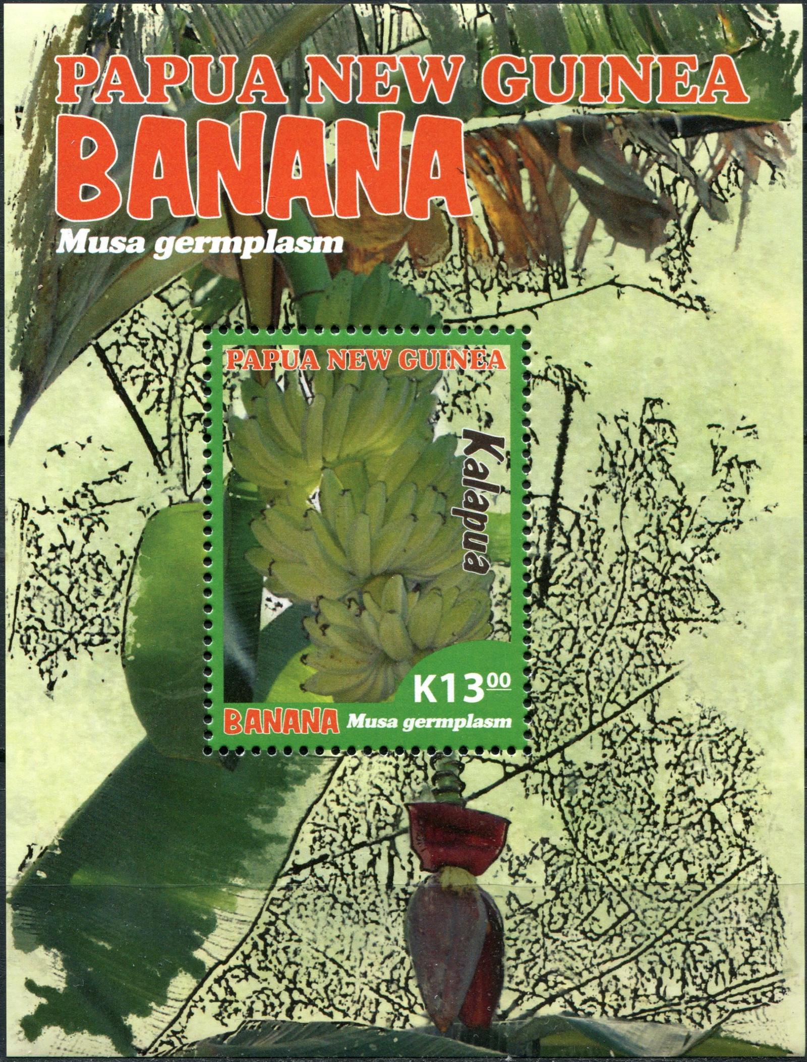 Папуа Новая Гвинея. 2017. Местные виды бананов Папуа Новой Гвинеи (Блок. MNH OG) папуа новая гвинея 2017 500 лет реформации блок mnh og
