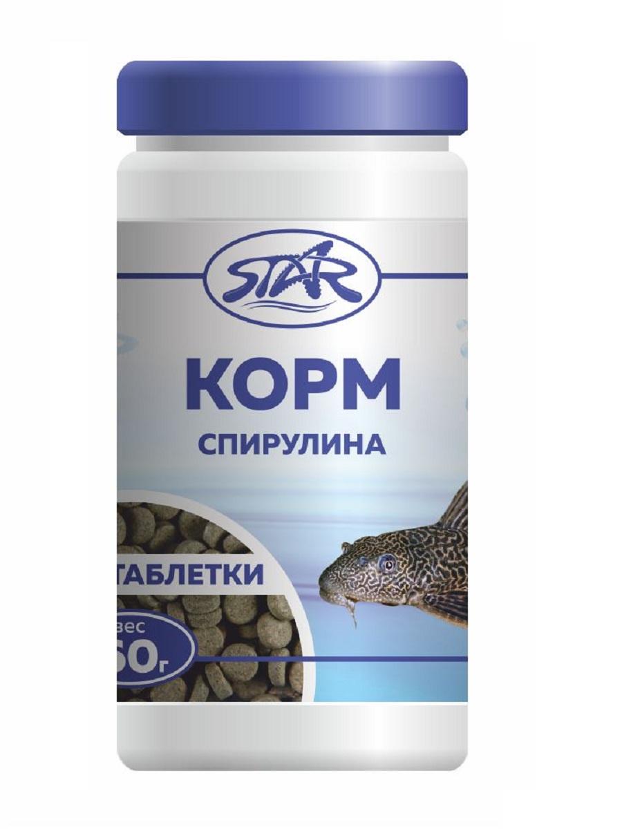 Корм Спирулина в таблетках для рыб