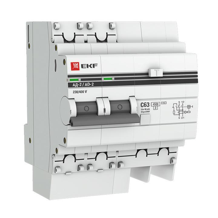 Дифференциальный автомат EKF PROxima АД-2, 2п 50А 100мА, DA2-50-100-pro, серый дифференциальный автомат tdm ад 2 2п 16 а 30 ма sq0221 0001