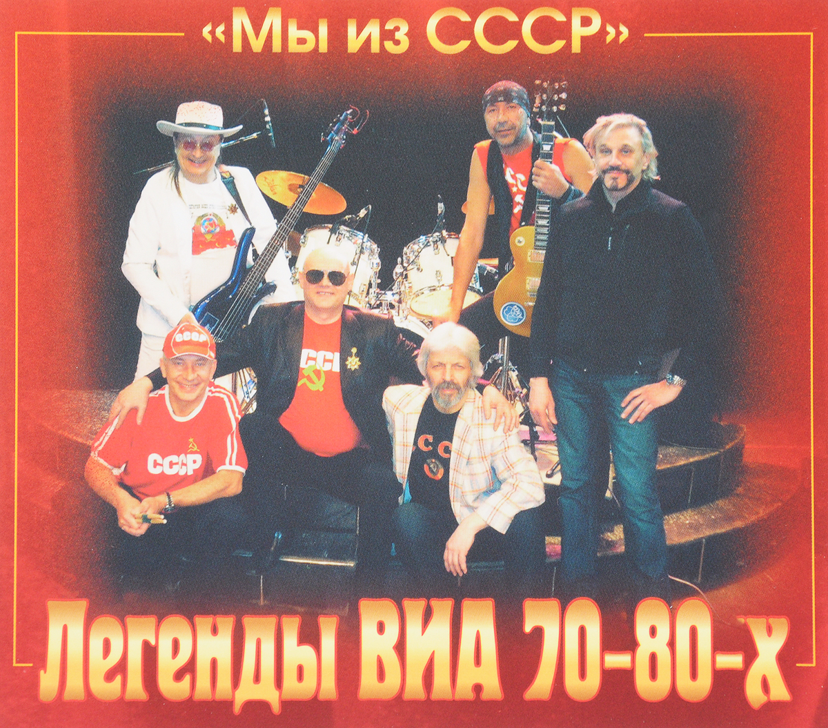 Легенды ВИА 70-80-х. Мы из СССР парад виа 70 80 х 2019 01 05t19 30