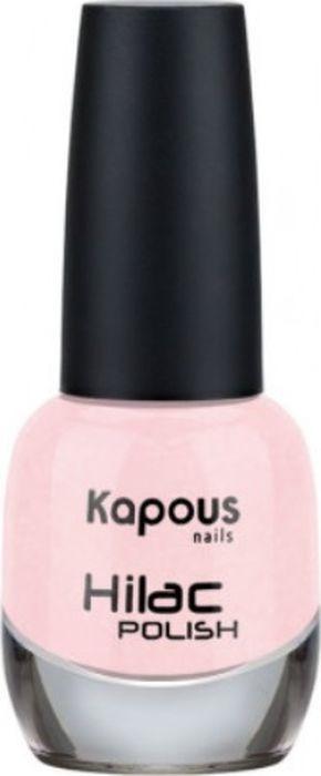 Лак для ногтей Kapous Hi-Lac, тон №2171, 12 мл