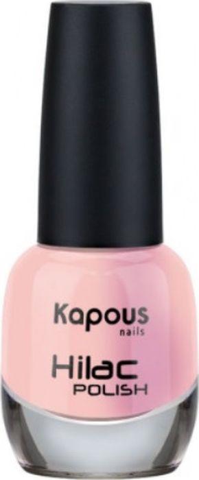 Лак для ногтей Kapous Hi-Lac, тон №2184, 12 мл