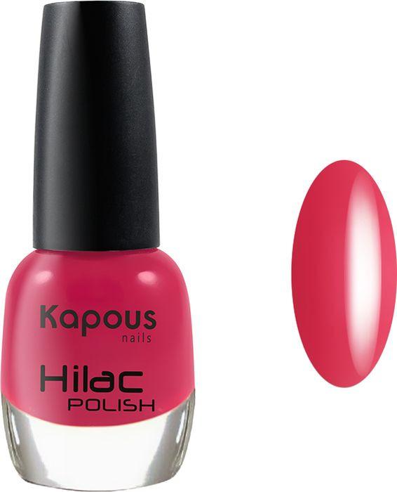 Лак для ногтей Kapous Hi-Lac, тон №2027, 12 мл